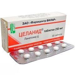 Таблетки Целанид 250 мкг