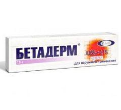 Бетадерм - аналог Целестодерма