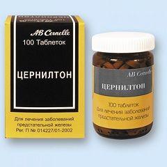 Противовоспалительное средство Цернилтон