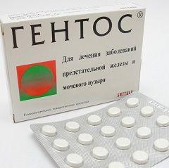 Гентос - аналог Цернилтона