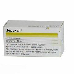 Церукал в таблетках 10 мг