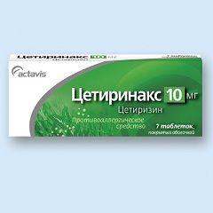 Противоаллергические средство Цетиринакс