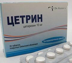 Цетрин - аналог Цетиринакса
