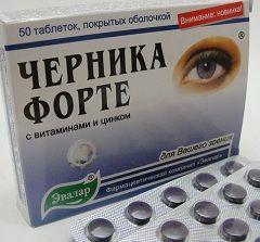 Форма выпуска Черники форте - таблетки
