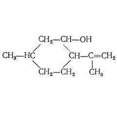 Химическая формула Цитраля