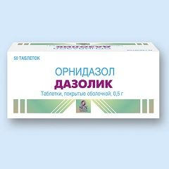 Противопротозойный препарат Дазолик