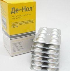 Форма выпуска Де-Нола - таблетки