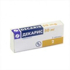 Декарис в дозировке 50 мг