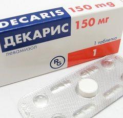 Декарис в дозировке 150 мг