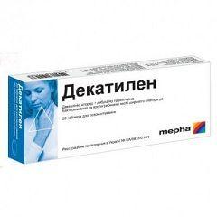Антисептический препарат Декатилен