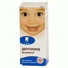 Гомеопатический препарат для детей Дентокинд