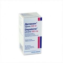 Депакин в дозировке 300 мг