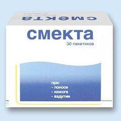 Смекта - препарат для лечения диареи