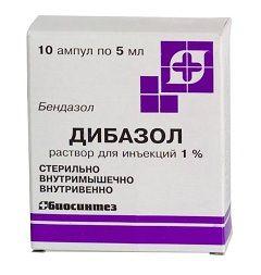 Дибазол в виде раствора для инъекций