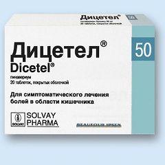 Дицетел в дозировке 50 мг