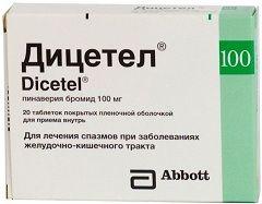 Дицетел в дозировке 100 мг