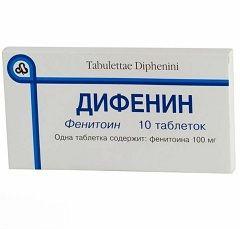 Дифенин - препарат, оказывающий противосудорожное действие