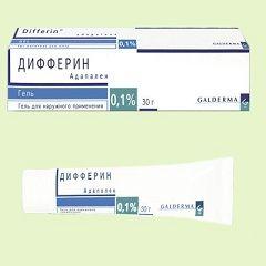 Гель Дифферин 0,1%
