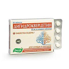 Таблетки Дигидрокверцетин 25 мг