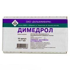 Димедрол в ампулах по 1 мл