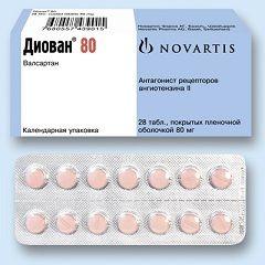 Таблетки Диован в дозировке 80 мг