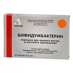Бифидумбактерин - пробиотик для лечения дисбактериоза кишечника
