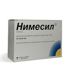 Нимесил - обезболивающий препарат, применяющийся в лечении дисменореи