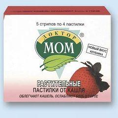 Пастилки Доктор Мом со вкусом клубники