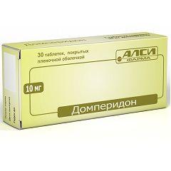 Противорвотное средство Домперидон