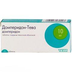 Таблетки Домперидон-Тева 10 мг