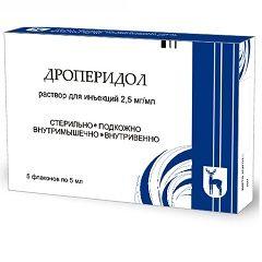 Антипсихотический препарат Дроперидол