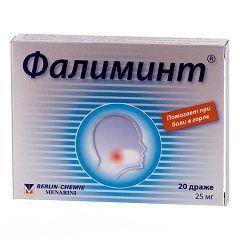 Фалиминт - средство для лечения заболеваний полости рта