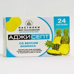 Аджисепт - аналог Фалиминта