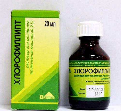 Hlorfilipt