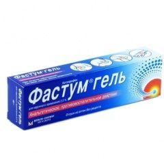Противовоспалительное средство Фастум-гель