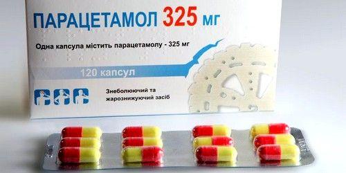 Paracetamol da spriječi napade