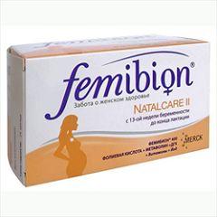 Витамины Фемибион 2