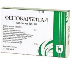 Противоэпилептическое средство Фенобарбитал