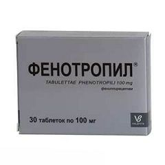 Ноотропное средство Фенотропил