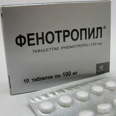 Форма выпуска Фенотропила - таблетки