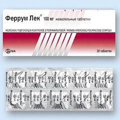 Феррум Лек в форме жевательных таблеток