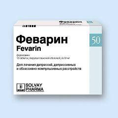 Таблетки Феварин 50 мг