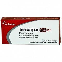 Тензотран - аналог Физиотенза