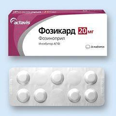 Таблетки Фозикард 20 мг