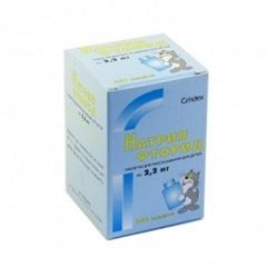 Фторид натрия в таблетках по 2,2 мг