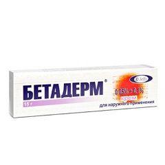 Бетадерм - аналог Фуцикорта