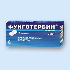 Фунготербин в таблетках