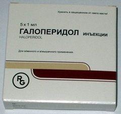 Галоперидол в виде инъекций