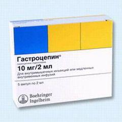Гастроцепин в упаковке
