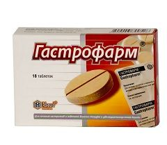 Гастрофарм - препарат для лечения заболеваний желудка